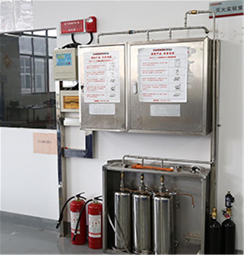 厨房灭火装备