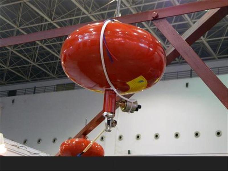 悬挂式超细干粉自动灭火装置