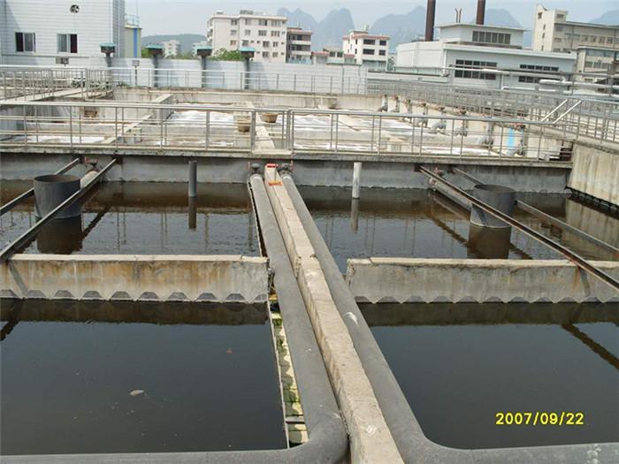 造纸厂废水安博电竞首页措施