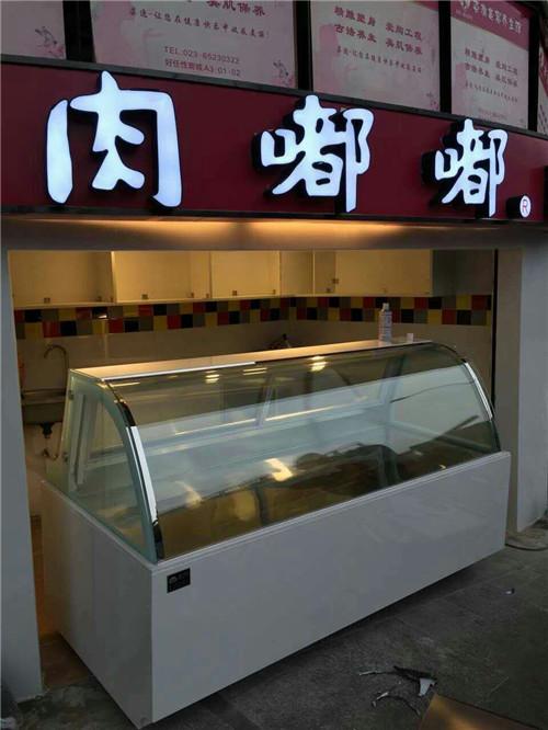 熟食柜 (3)