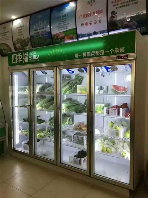 平头风冷饮料柜分体机 (2).jpg