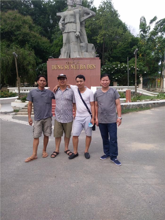 越南西贡公园
