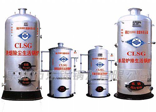 CLSG消烟除尘生活锅炉
