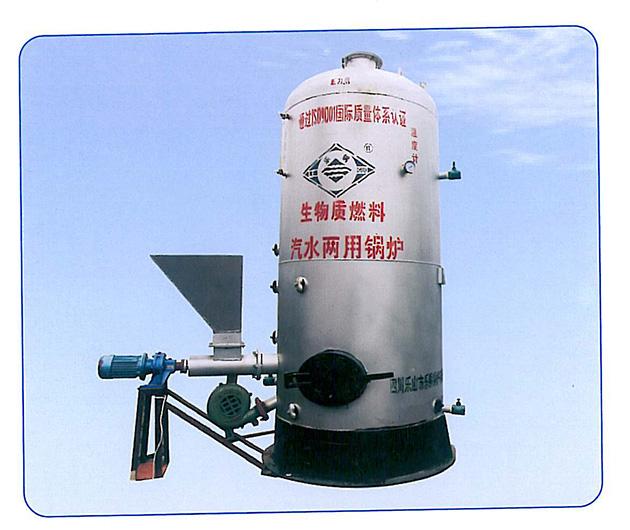 生物质燃料汽水两用锅炉(新炉型)