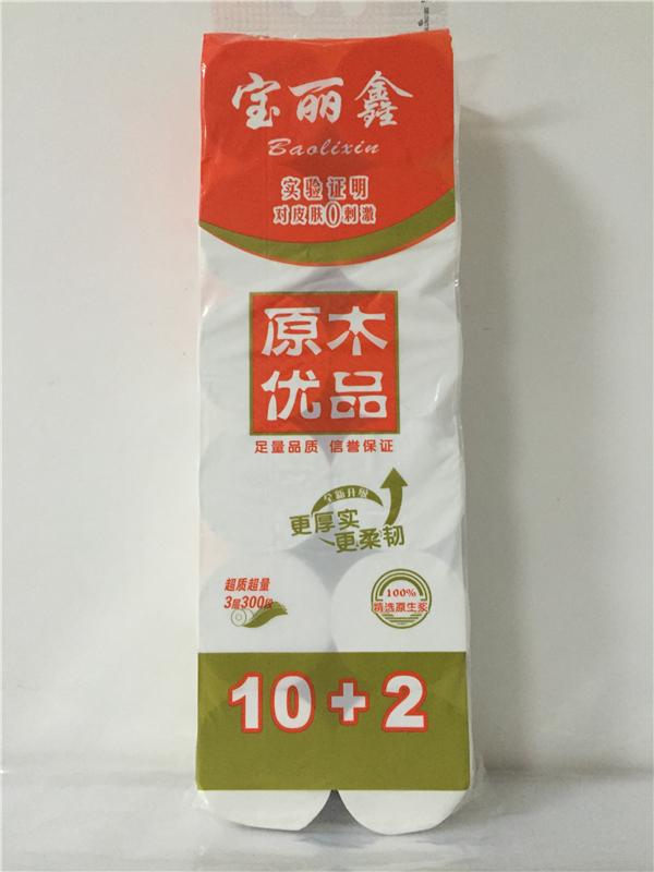 卷筒纸-原生木浆.JPG