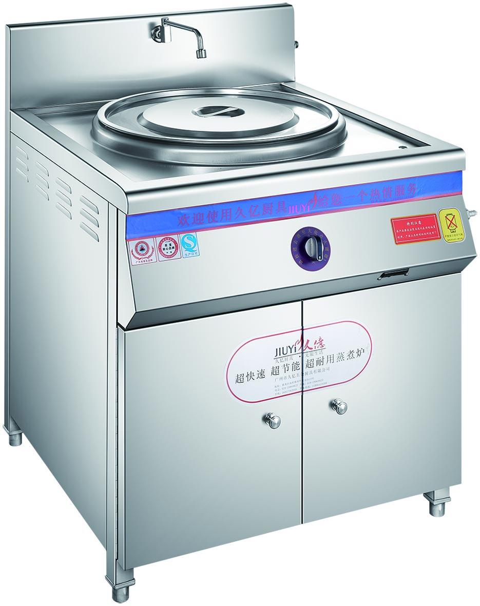 燃气型蒸煮机.jpg