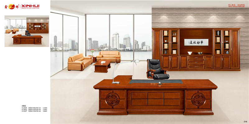 廣西現代辦公家具,廣西辦公家具