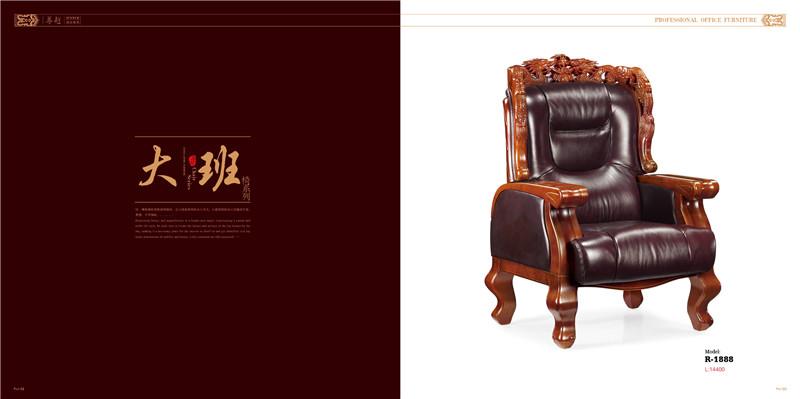 廣西大班椅