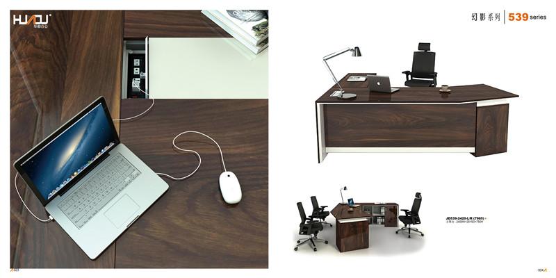 廣西經理辦公桌