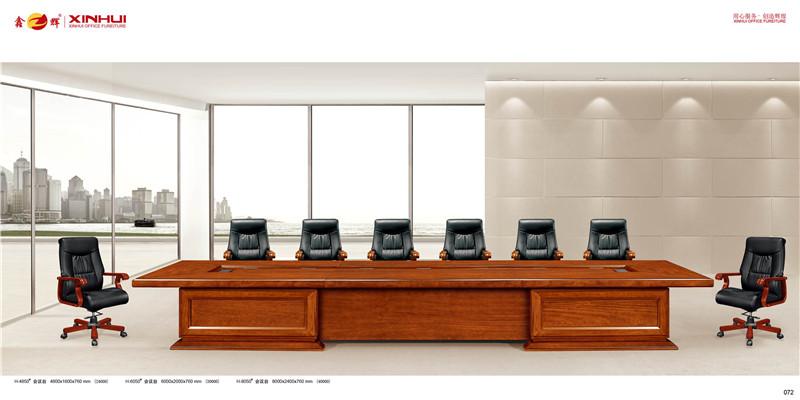 廣西會議桌