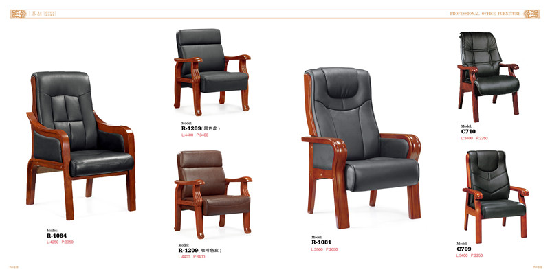 廣西會議椅