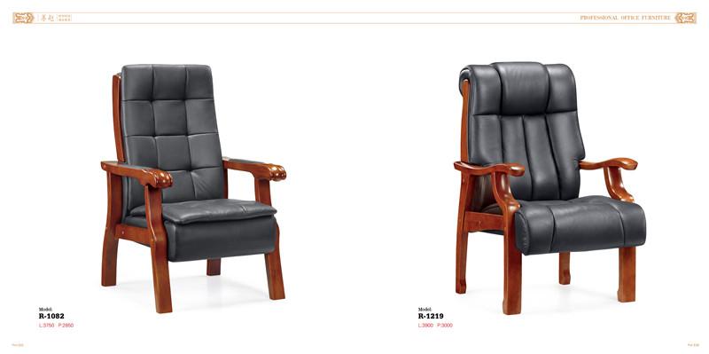 廣西辦公椅
