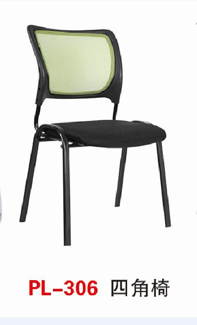廣西四角椅
