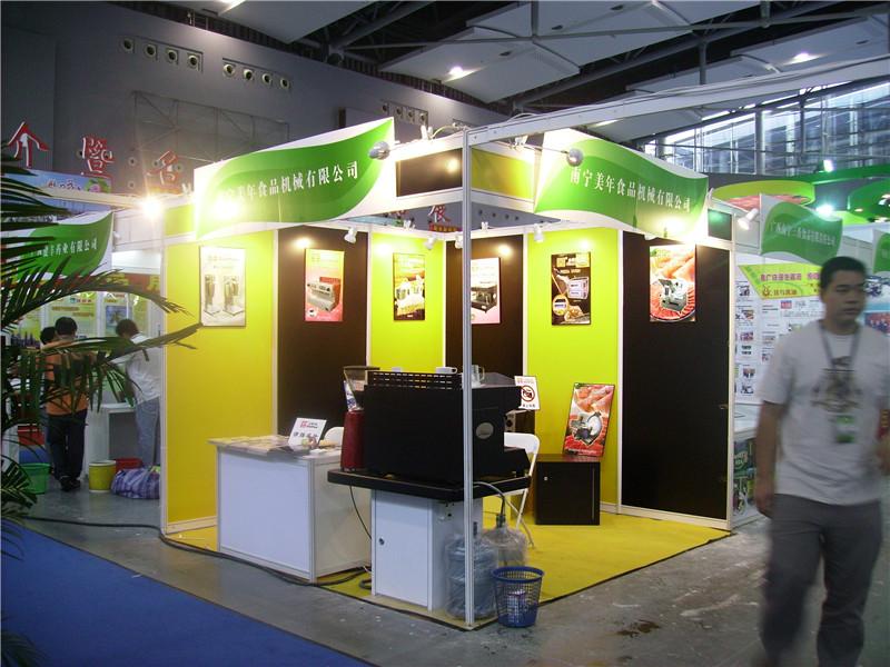 广东第十五届广州博览会