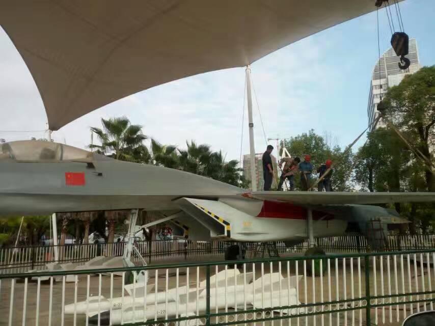 柳州市軍事博物館搬遷(飛機分解)