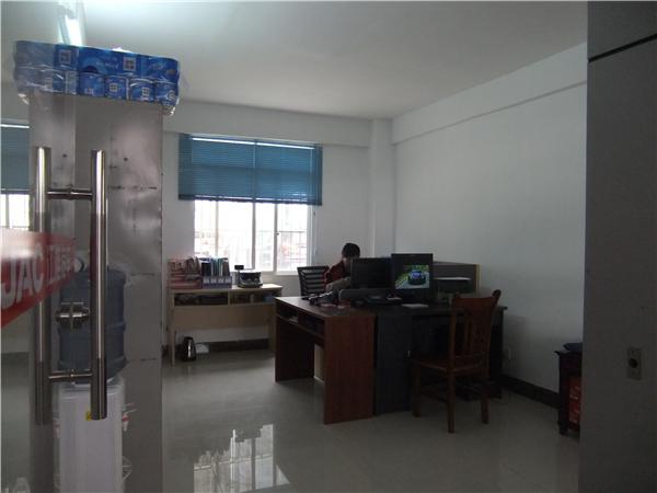 办公服务中心