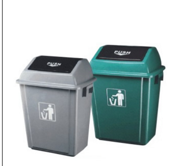 带盖塑料垃圾桶.png