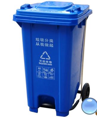 升带脚踏塑料桶.png