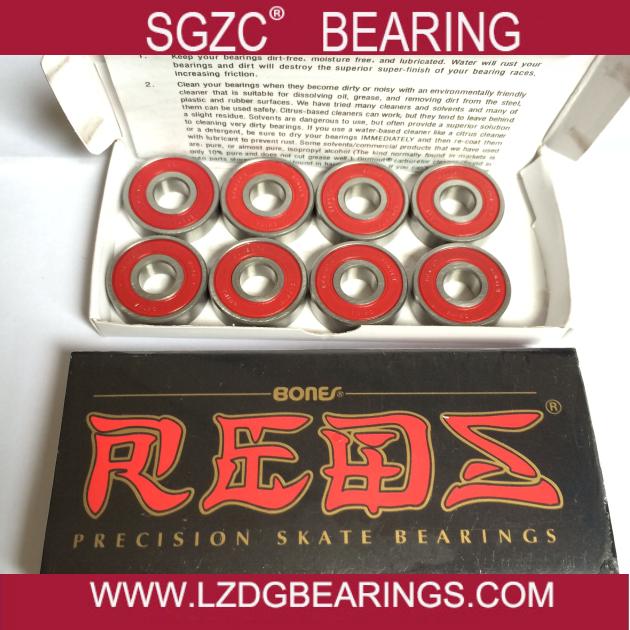 天津Bones Reds