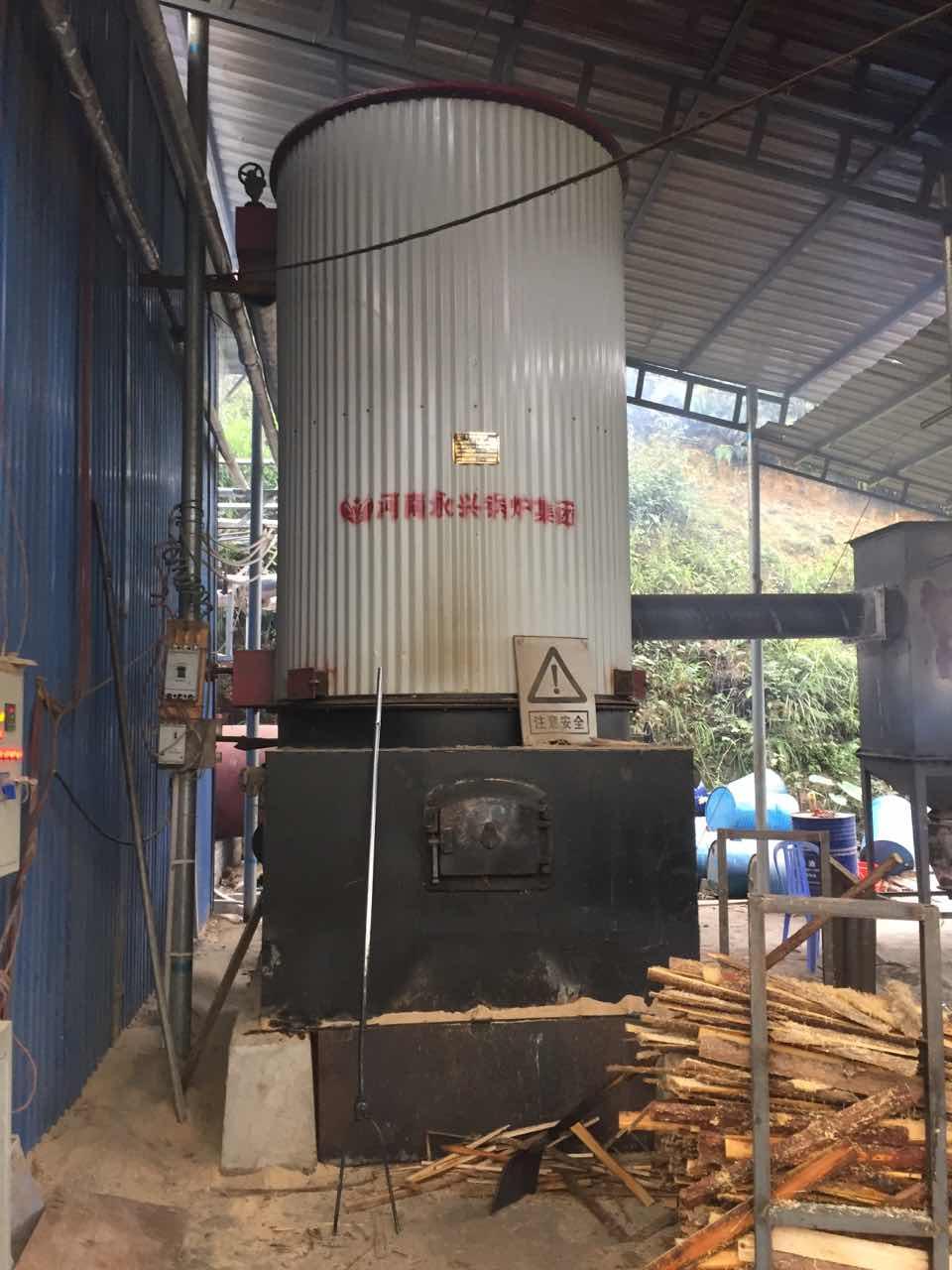 导热油炉 (2).jpg