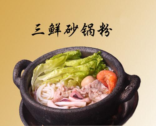 桂林米粉品类 (12).jpg
