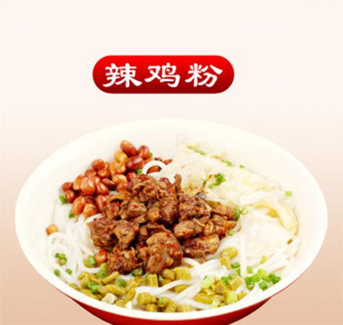 桂林米粉品类 (31).jpg