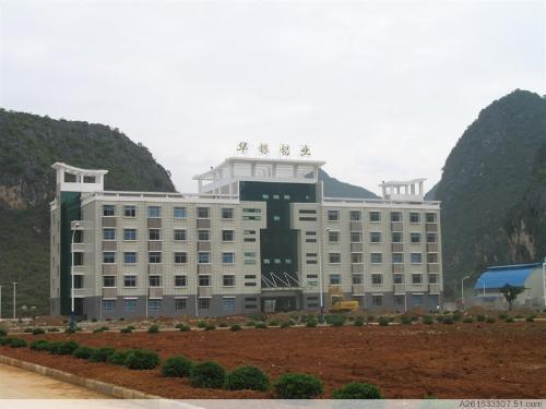 河北华银铝业仓库条码管理系统