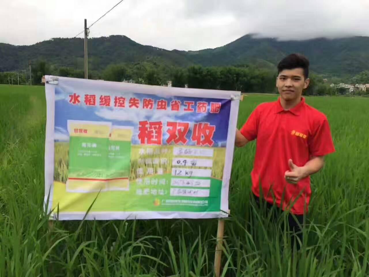 广平天气预报_梧州市广平镇地图展示_地图分享