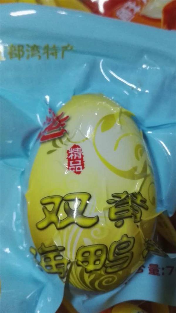 北部湾双黄海鸭蛋