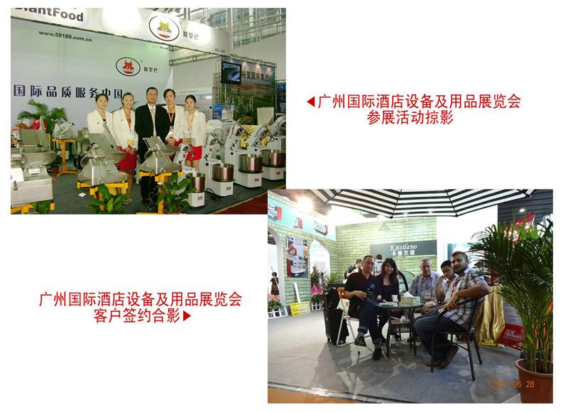 广东酒店设备展览会
