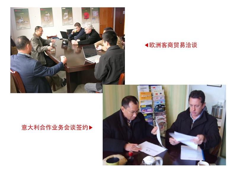 广西国际合作业务会谈签约