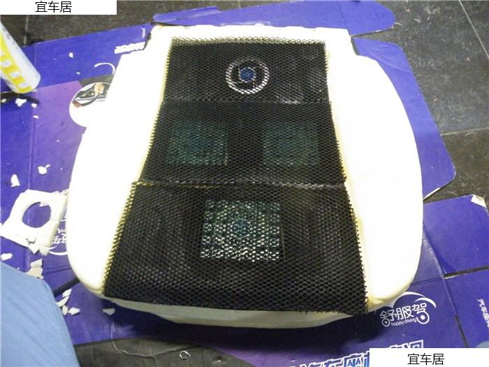 本田通风座椅改装