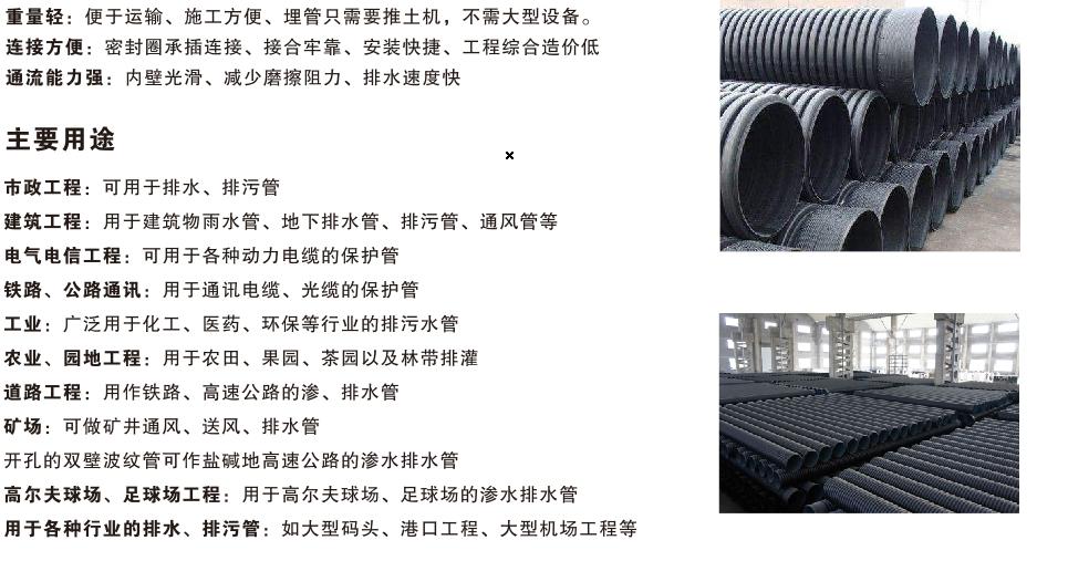 广西HDPE双壁波纹管