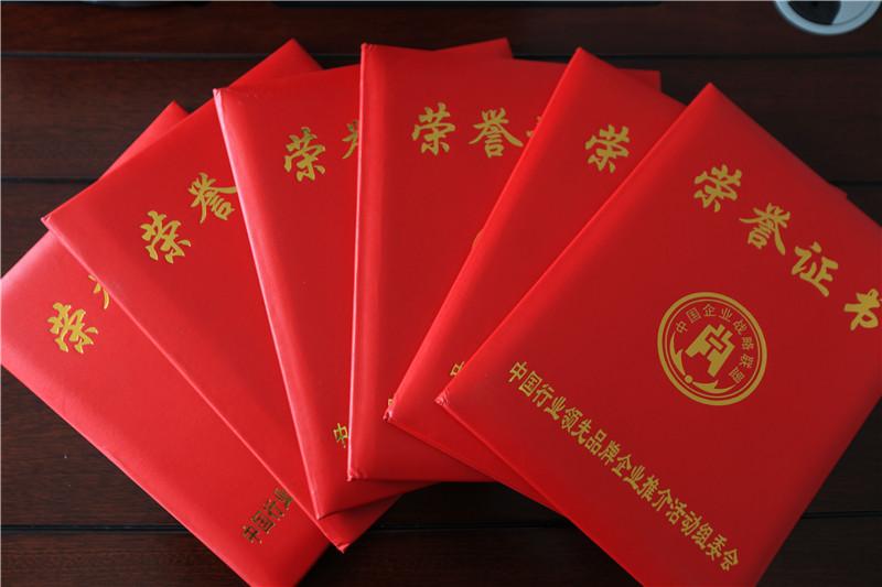 贺州证书集锦