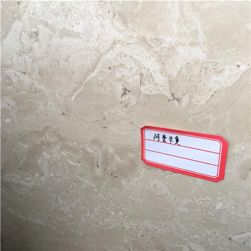 桂林人造石