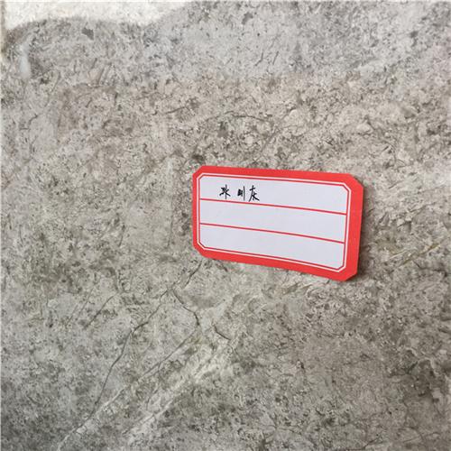 桂林水川灰