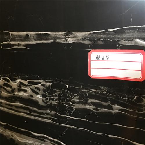 桂林银白龙