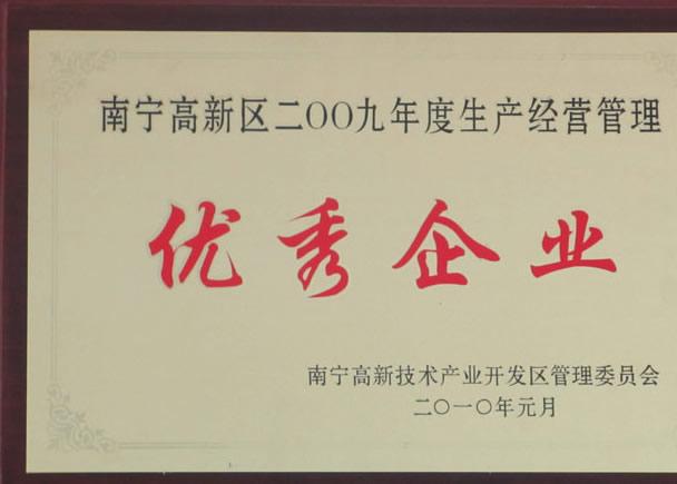 荣誉_r5_c5.jpg
