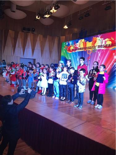 中国歌剧院广西展演获奖合影