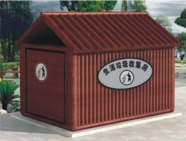 环保垃圾屋