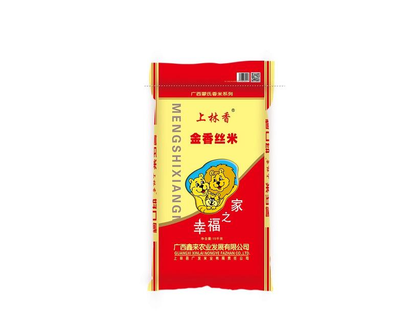 (上林香)金香丝米15千克