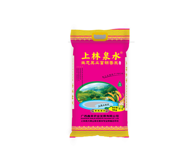 (上林泉水)生态黑土富硒香米(非真空包装)5千克