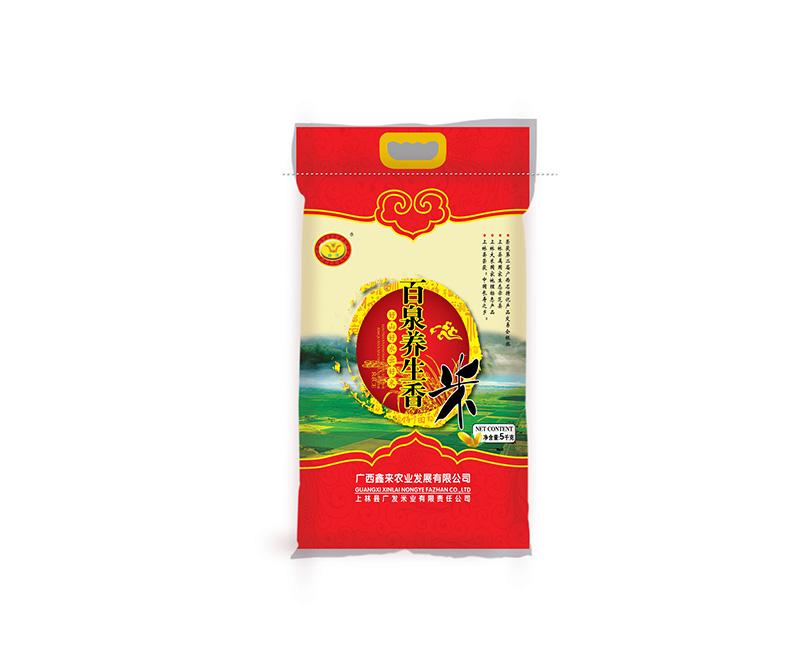 (白圩)百泉养生香米(真空包装)5千克