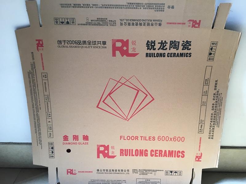 地磚箱樣品銷售
