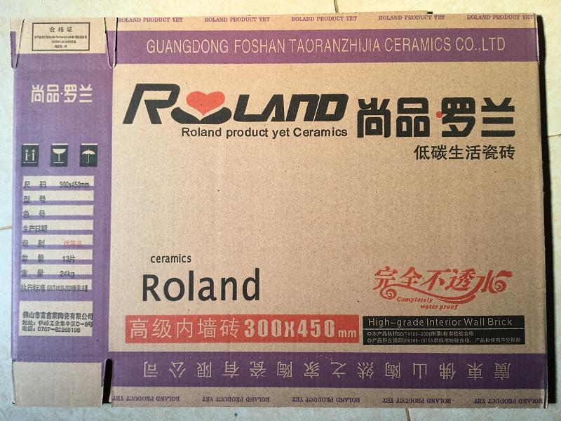 墻磚箱樣品銷售