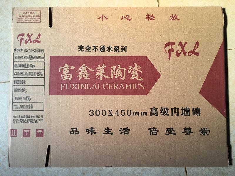 墻磚箱樣品生產