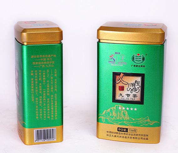 文山九节风铁罐装 野生草珊瑚红茶 350元
