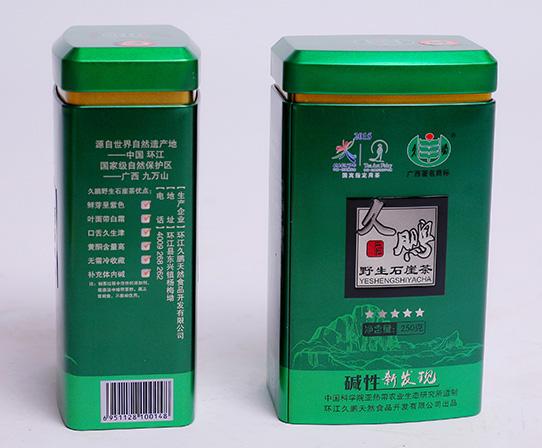 文山五星铁罐装  野生石崖茶 260元