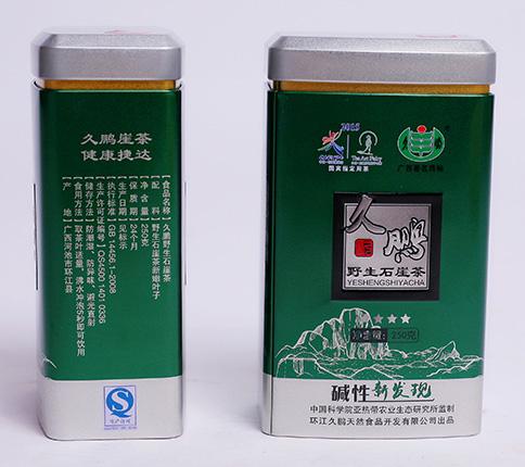 贵阳四星  野生石崖茶120元
