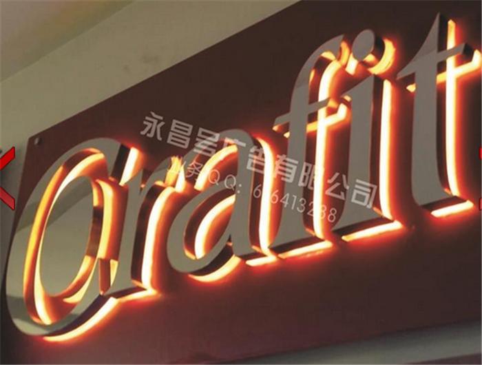 广州发光字制作